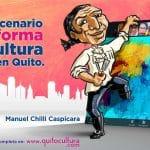 «Agosto Mes de las Artes» será virtual